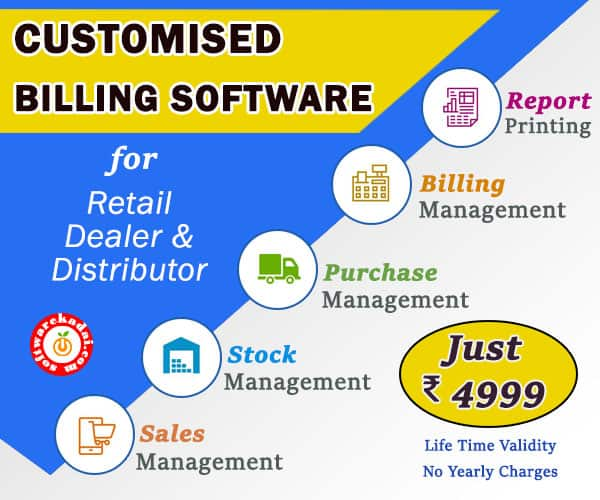 customize billing software