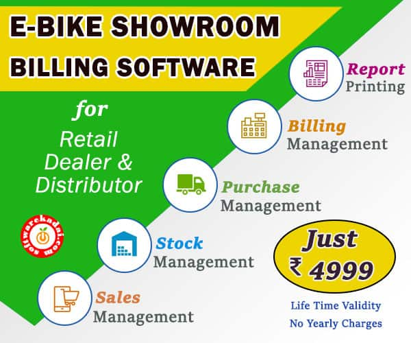 e-bike showroom billing software