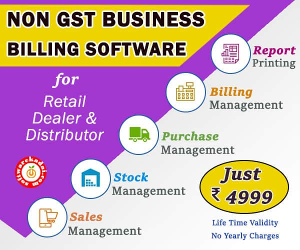 non-gst-billing-software