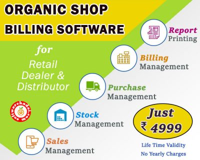 organic-shop-billing-software