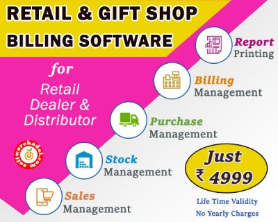 retail shop gift shop billing software
