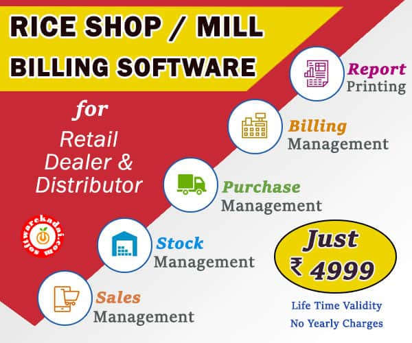 rice-shop-rice-mill-billing-software