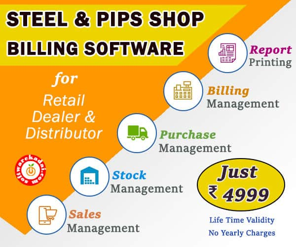 steel-pip-shop-billing-software
