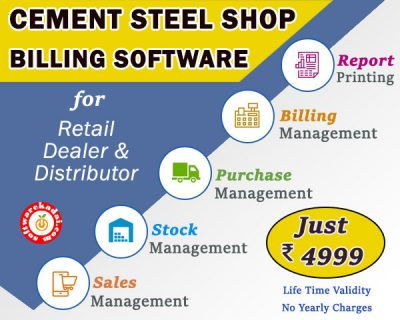 cement shop billing software