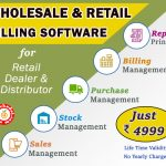 wholesale & retail billing software