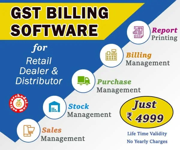 Billing Software in vellore